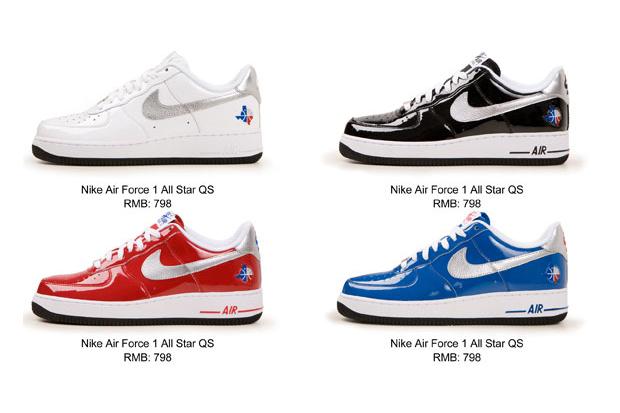 Nike Air Force One 07 Nba All Star