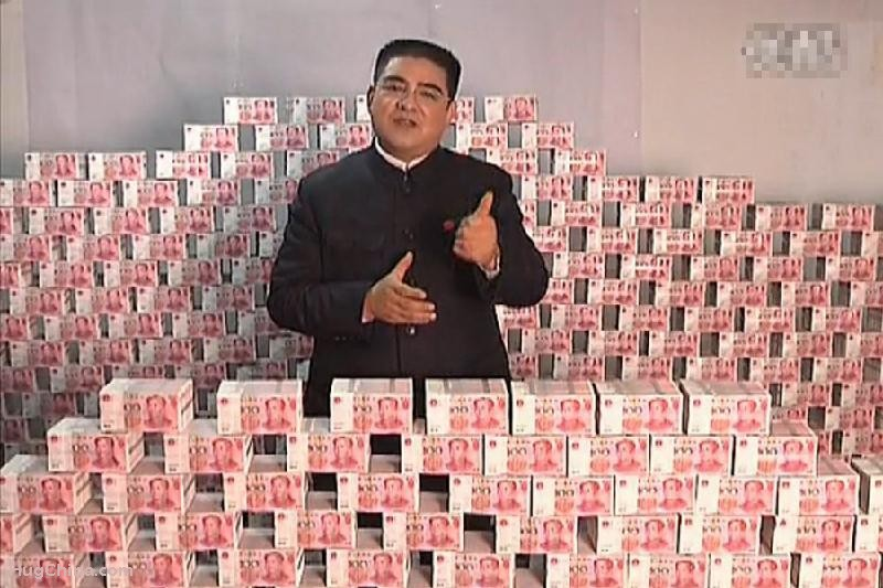 Chinese millionaire wants to buy the new york times distributes chen guangbiao wants to buy the new york times for at least 1 billion that piece of information should be news on its own but theres something about reheart Images