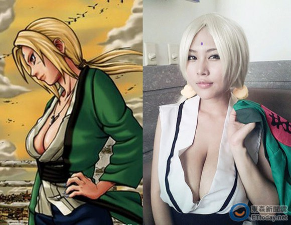 Cosplay Tsunade Sex Videos