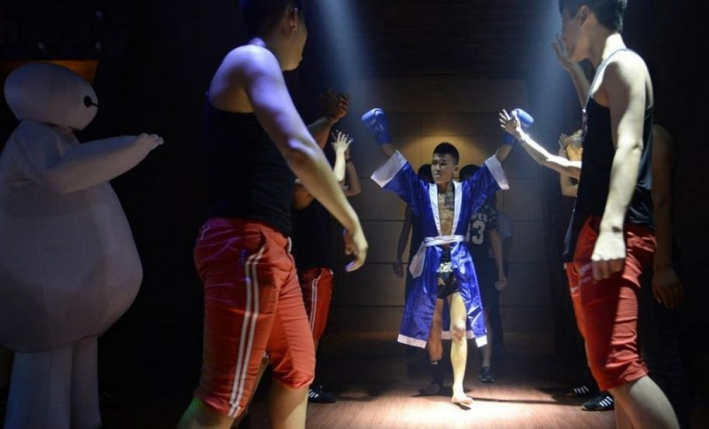 Chinese Boxing Bar Has Girls in Bikinis in Their Own 'Fight