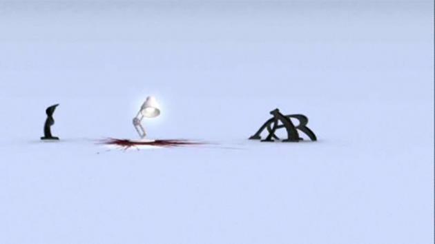 Pixar Lamp Gif