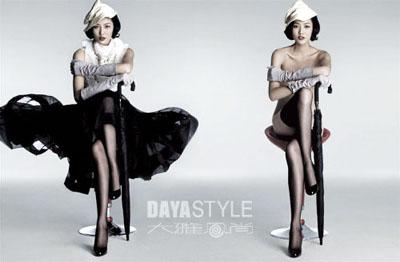 articles asian victorias secret model everyone needs know photos