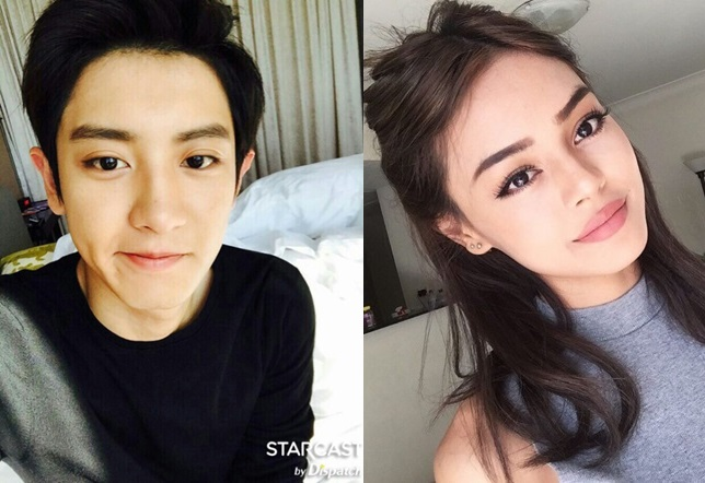 chanyeol dating rumors Taeyeon and baekhyun are a video of baekhyun and chanyeol teaching the moves to 'tender love taeyeon & baekhyun still dating, netizens react [rumors.