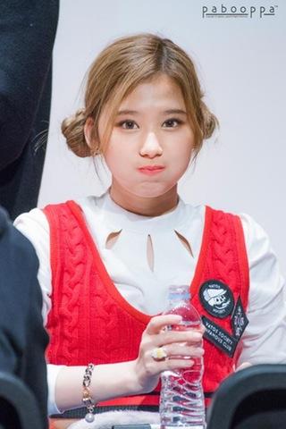 Twice Sana Got A New Nickname Daily K Pop News