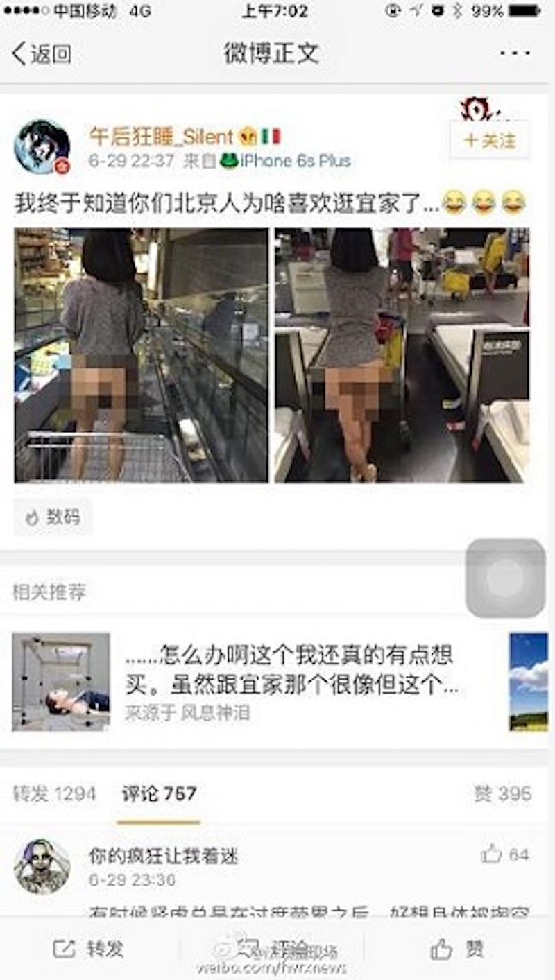 IKEA in naked row after girl takes nude photos at