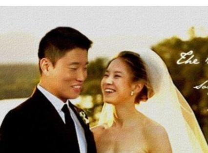 Photo Wedding Of Gary And Song Ji Hyo Revealed Daily K Pop News Latest