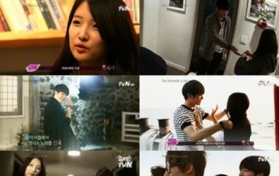Jihyun and hyungsik dating in real life 2