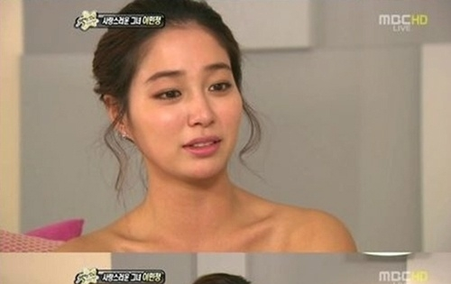News Lee Min Jung Looks Topless In Television Daily K Pop News