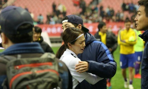 Eunjung and kim soo hyun dating in real life