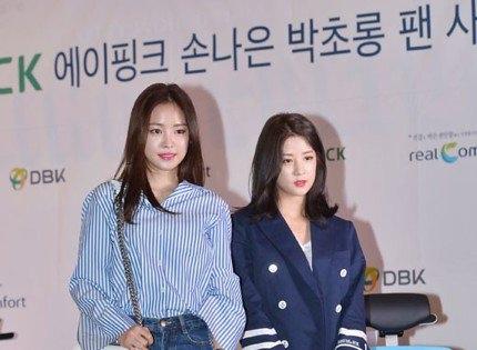 APink Naeun & Chorong At DUOBACK Fansign Event :: Daily K Pop News